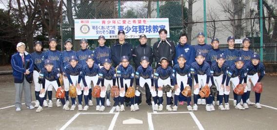 第25回青少年野球教室